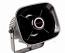 Redtronic S20IS Siren and Speaker 20w